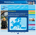 Study in Europe - Chinese Interface
