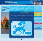 Study in Europe - Arabic Interface